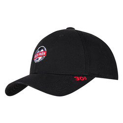 MARVEL BASIC CAP 803 (BK) -KIDS