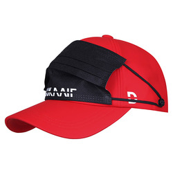 DUKAAIF(듀카이프) BASIC CAP 301 (RE)